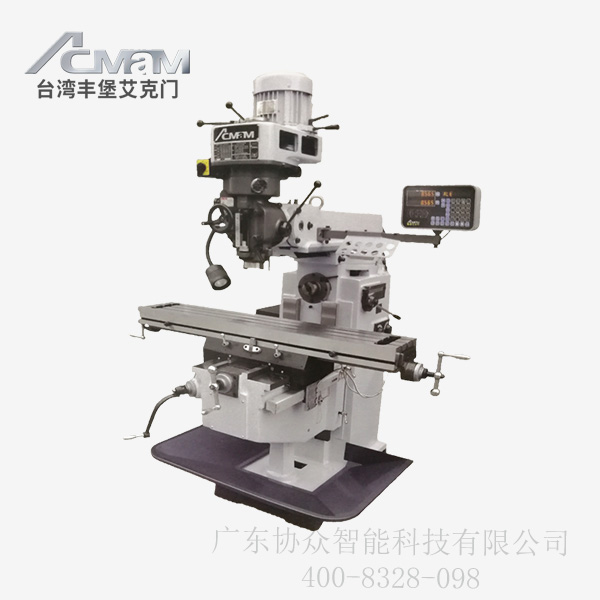 Fengbao FTM-H4 vertical and horizontal milling machine