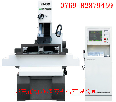 Suzhou Sanguang HA320 Medium Wire Cutting